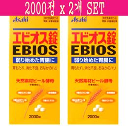 [Directly From Japan] Asahi EBIOS 2000 tablets 2 set