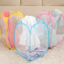 2017 Laundry Basket Pop-Up Mesh Bin Tidy Storage Toys Fold-able Cloth Washing Bag 62