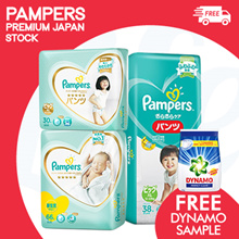 [PnG] [USE YOUR COUPON TO SAVE] Baby Dry Diapers Pants / Diapers / Premium Care Diapers