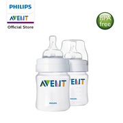 Philips Avent 125ml PES Bottle Twin Pack