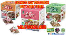 BROWN RICE SUPERFOOD CEREAL SNACKS CONVENIENT BABY PACKS | NUTS | QUINOA | RED BEANS |