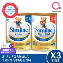 [Abbott]【Bundle of 3】Similac 2FL Milk Formula 1.8KG | Stage 3 and 4 - For Singapore market