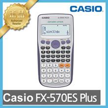 Casio Fx-570es Plus 2-line Display Scientific Marix Vector Calculations Calculator with 417 Functions Limited Editio