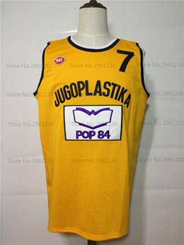 Toni Kukoc 7 Jugoplastika Throwback Basketball Jersey Yugoslavia Yellow Stitched  Sewn Retro Mens Shi 7dd007e64