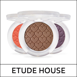 [ETUDE HOUSE] Look At My Eyes Cafe 2g