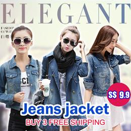 *2018*Lowest Price S$9.9*denim jacket / Cowboy / Women Clothes /Denim jacket / denim