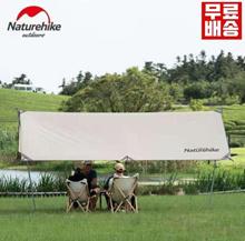 Naturehike/Canopy Tent/NH20TM006