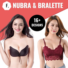 LINGERIE ESSENTIALS: BRALETTE / PUSH UP / INVISIBLE NUBRA