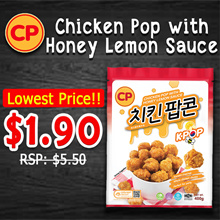 [CP Food] Chicken Pop With Honey Lemon Sauce 400g