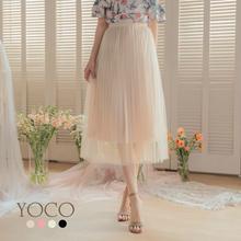 YOCO - Multi-color Waist Elastic Flowing Skirt-190334