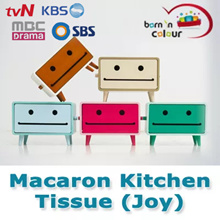 Macaron Kitchen Tissue Box (Joy) Drawer / Featured in Korean Dramas and Variety Shows