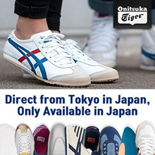 ★Direct Japan Authentic☆ (Japan Release) MEXICO 66 PARATY/Onitsuka tiger/Sneakers/Shoes