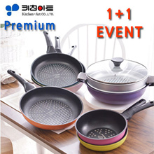 [ Kitchen Art ] Luxury Frying pan 【1+1 Uniform price EVENT【(20~30cm ) / Korea Number one Fry Pan