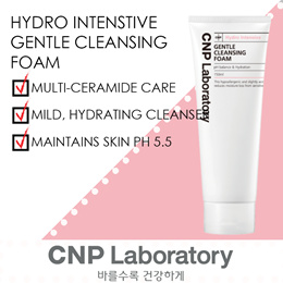 CNP Laboratory Hydro Intensive Gentle Cleansing Foam (150ml)