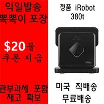 iRobot Braava 380t Mopping Robot 아이로봇 브라바 380t