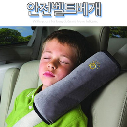 Child Car Pillow Seat Belt Strap Cover Protector★Kids Safety★