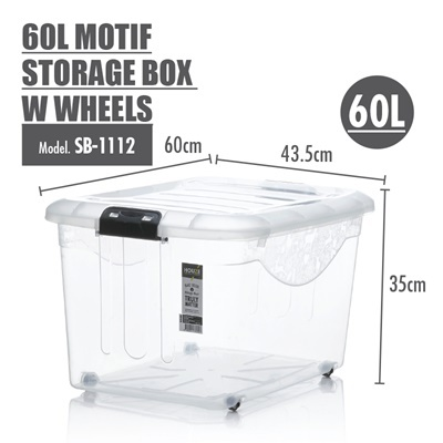 SB-1112 x 3 - 60L Motif Storage Box X 3pcs