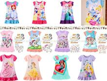 KID GIRL NIGHT DRESS/NIGHT GOWN/PAJAMAS/PJ/FOR KIDS