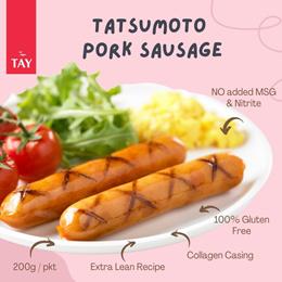 [CSTAY] [Bundle Of 3 ] Tatsumoto Pork Sausage (5 Flavours) 200g/pkt (5 pieces each pack)