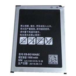 Play mobile phone batteries for Samsung GALAXY Folder /SM-G1600 /2016
