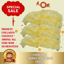 ♛[KING OF FISH MAW]♛ Deep Sea Shuang Ya Fish Maw 100% Genuine TOP GRADE ❤ 200gm with High Collagen
