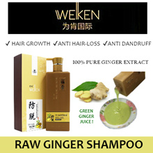 🌵 生姜 RAW GINGER SHAMPOO 🌵 1+1 = 1 KG 🌵 SUPER DEAL! 🌵 BEST GINGER SHAMPOO 🌵 NO SILICON 🌵