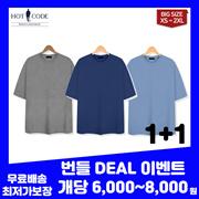 ❤ Bundle Discount Event 1+1 ❤[MD Recommendation] Plain Short Sleeve T-Shirt Unisex / Black / White / Sports Gray