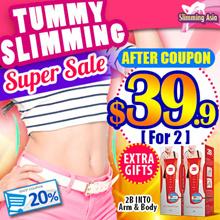 39.9 for 2💖Free Half Box💖2B Into Arm n Body! Asia No.1 slimming gel 100ml★Burn Fat Tummy Slimming