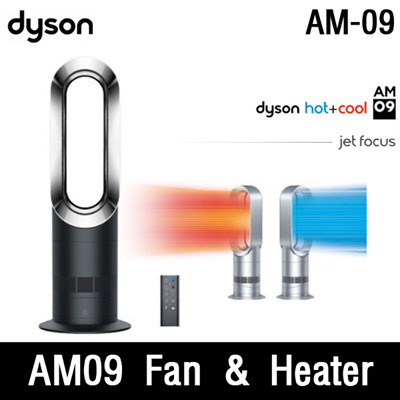qoo10 dyson am09 fan home electronics. Black Bedroom Furniture Sets. Home Design Ideas