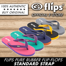 ★SG #1 Rubber Flip-Flops★[Flips™]★100% Rubber Slippers★Non-skid/Natural/Bestselling