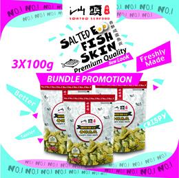 [Swatow Restaurant] BUNDLE OF 3 100gm Crispy Salted Egg Fish Skin! 咸蛋鱼皮!
