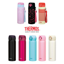 Thermos Thermos JNT-550JNL-353/503 Tumbler shipped same day