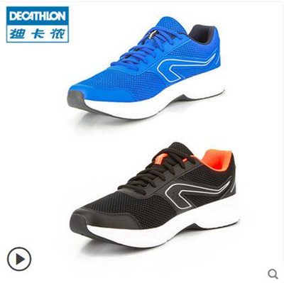 7d62627f4 Decathlon breathable cushioning lightweight jogging shoes casual shoes  running shoes RUN AM
