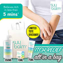 [FREE TOTE BAG] Suu Balm ★ NEW Rapid Itch Relief Moisturizing Cream ★ Effective in SG for Eczema