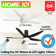 KDK DC Motor Ceiling Fan 150cm w/LED Light U60FW