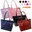 【Deal is closing soon..】Elegant PU Leather Large Tote Bag / Handbag / Shoulder Bag
