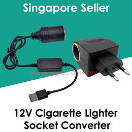 USB Car Lighter Socket Converter★Cigarette Port Adapter★Camera Vacuum Cleaner★Singapore Seller
