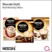 [NESTLE] NESCAFE GOLD Creamy Latte/ Dark Latte/ Cappuccino  [Bundle of 2]