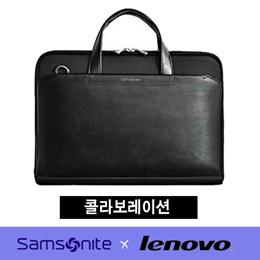 ★최저가격 정품  샘소나이트 고급형 노트북 서류가방 T900 / 레노보 n 샘소나이트 콜라보 14인치