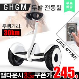 전동휠 / 두발 전동휠 / 전동 보드 / 관부가세 포함 / 미니 전동휠 / 전동스쿠터 / 무료배송/30km