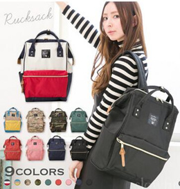 ANELLO Athentic/backpack/England Trand/ gift/colorful/Women/Menup case/kid packback/message bag