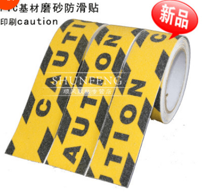 oobest Stair step waterproof and wear-resistant anti-slip tape