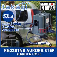 Takagi RG220TNB Aurora Step Garden Hose (20m) Max load 100kg and Made in Japan!