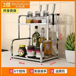 RC-Global 2 Tier kitchen spice storage rack bathroom table organizer ( 30 cm + 6 hooks)