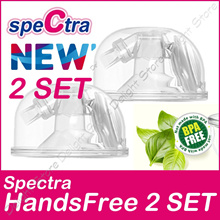 ◆Authentic◆Spectra Korea 28mm HandsFree 2 Set Breast Feeding Accessories