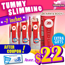 Flash Sale💖3 Boxes Aver$22💖2B Into Arm n Body!Asia No.1 slimming gel 100ml★Burn Fat Tummy Slimming
