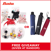 [12.12 FREE GIVEAWAY] Stylish Decorative Shoe Lace/ UV Umbrella - ONLY 1ST 30!