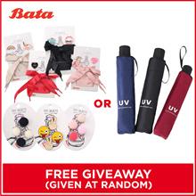 [12.12 FREE GIVEAWAY] Stylish Decorative Shoe Lace/ UV Umbrella - ONLY 1ST 30!