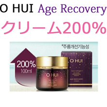 [LG Life Health] Korean Cosmetics / Renewal / O HUI Age Recovery Cream 100 ml / Baby Collagen / Star Anti Aging / Essence Ratio 3.3 times Increase in Collagen Content / Wrinkle / Elasticity /
