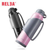 💖LOCAL SELLER💖[RELEA CUP] FASHION CUP FOR BABY/WIFE/MOM GIFT SINGAPORE 1STSHOP Youcai